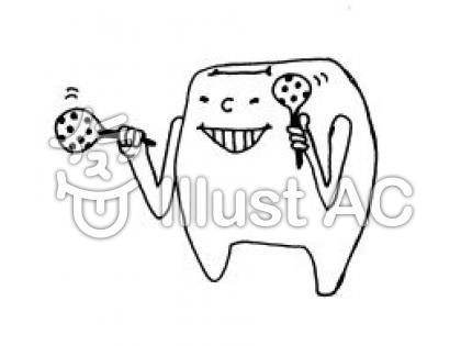 歯は大切に