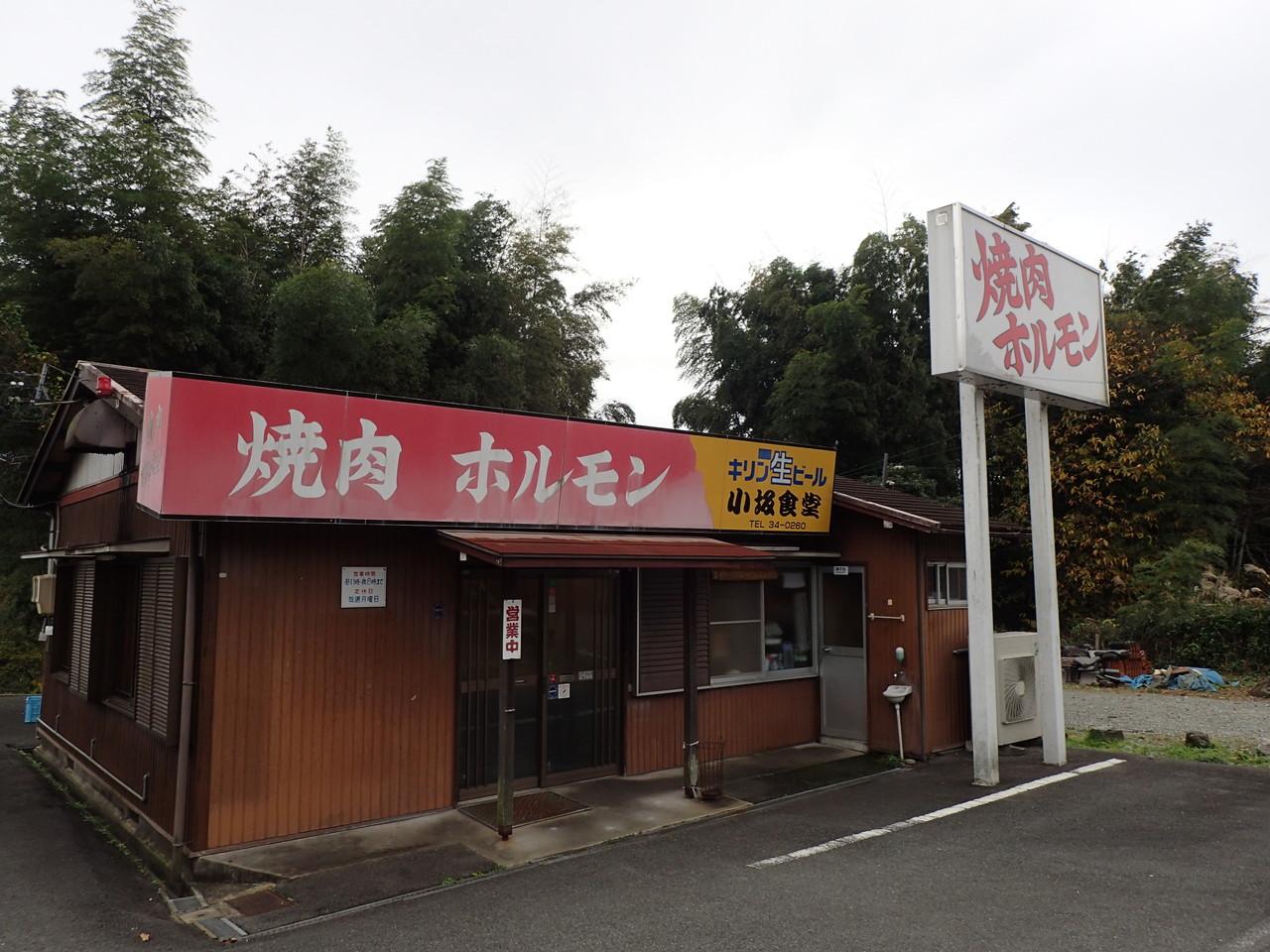 【三重県松阪市】 とろける旨さ!松坂牛のホルモンと言えば ...