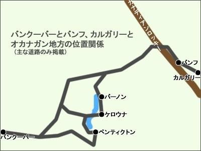 okanagan-map